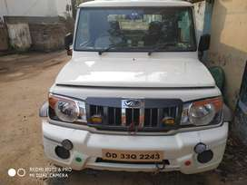 Mahindra Others, 2017, Diesel