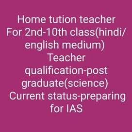 I'm a tution teacher and i need students