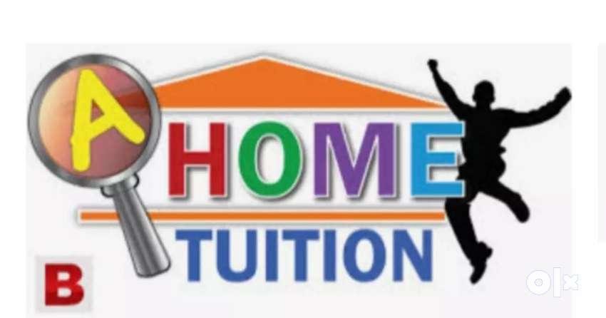 Sri home tuitions 0