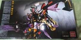MG Astray Gold Amatsu Mina