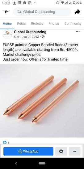 FURSE UK and ERICO Germany copper bonded Rods are available