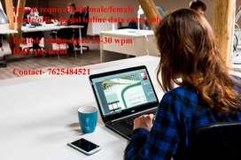 DATA ENTRY FRANCHISE BUSINESS MIN. 5 COMPUTER START