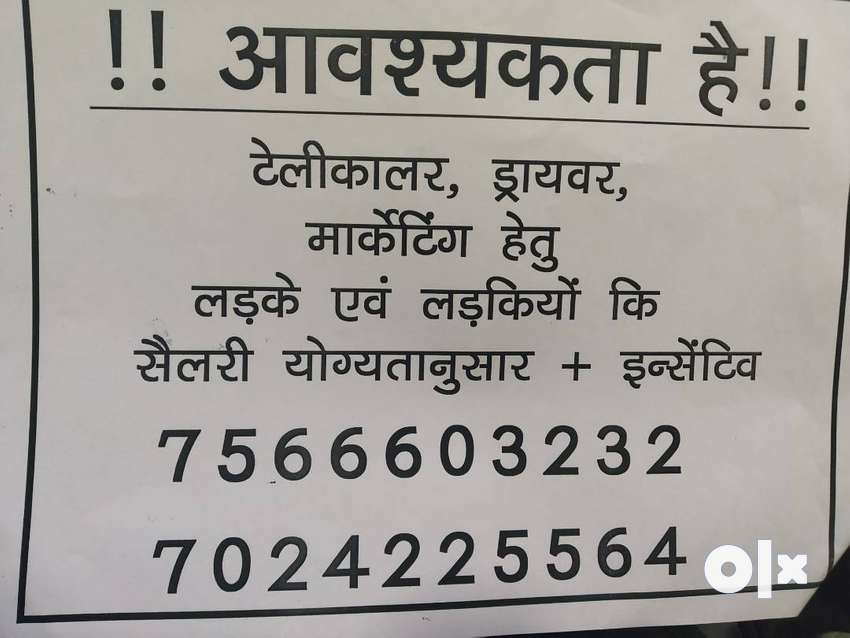 Urgent requried girl / boys in bhopal 0