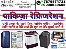 सभी प्रकार के नये व पुराने फ्रिज, वाशिंग मशीन आदि खरीदे व बेचे जाते है