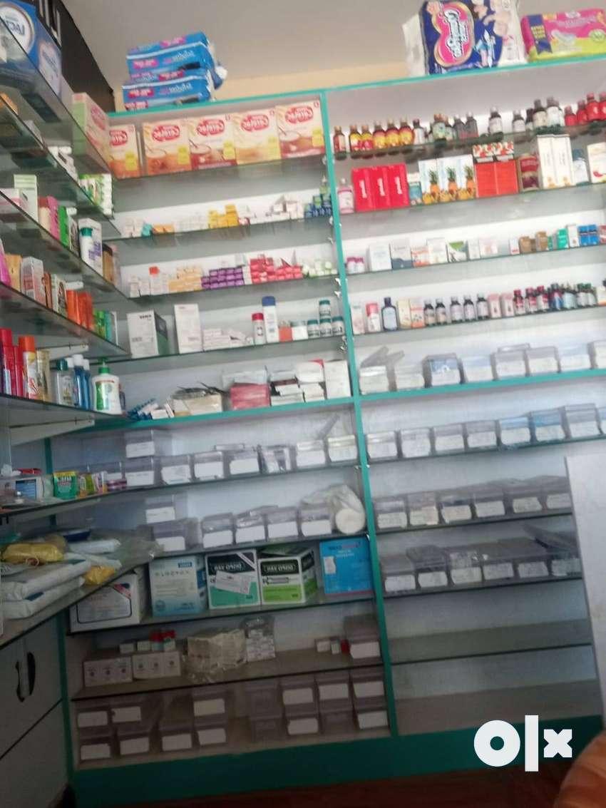 Urgent sale of running medical shop