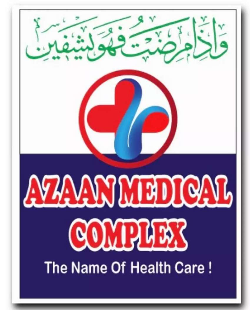 Need a Female OPD Doctor(M.O) and Gynecologist with Registered PMDC no