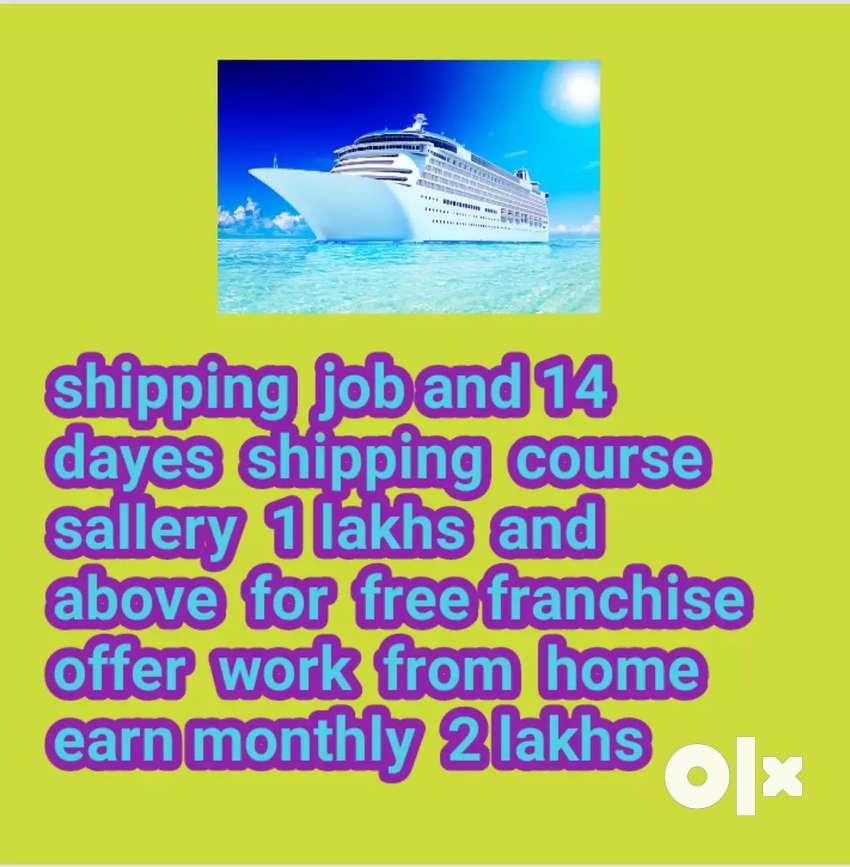 Earn  monthly  1 lakhs 0