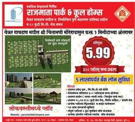 ~Bunglow Plot in Theur,Pune Solapur Highway
