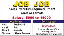 Bank collection Agent Required