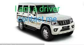 I want a Driver Job