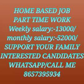All members Job available