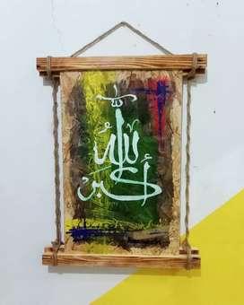 Lukisan kaligrafi pada kayu / Allahuakbar / vintage /unik