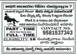 Winfinith marketing limited. its work doing part time or full time .