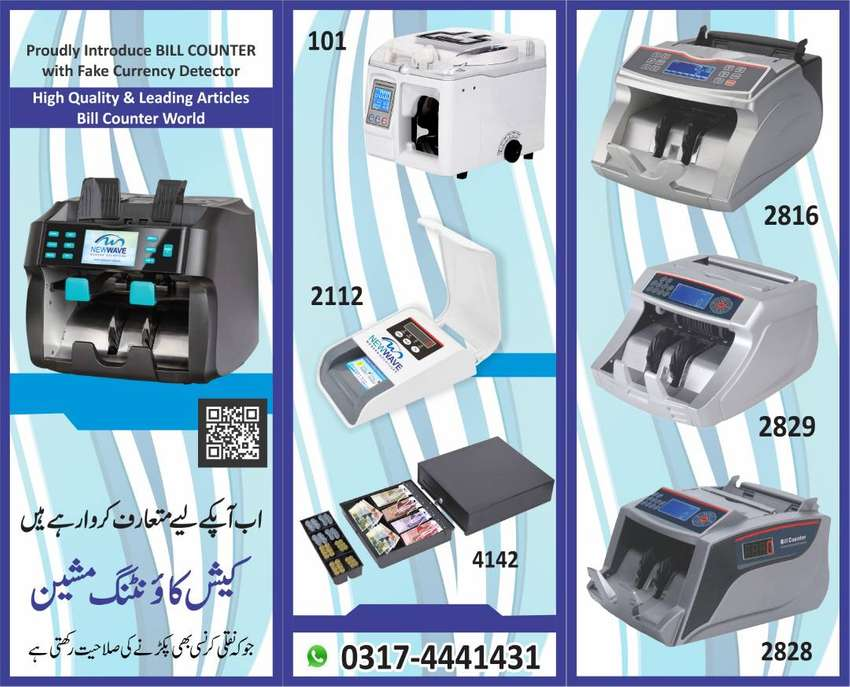 cash counting machine in pakistan free delivery 0