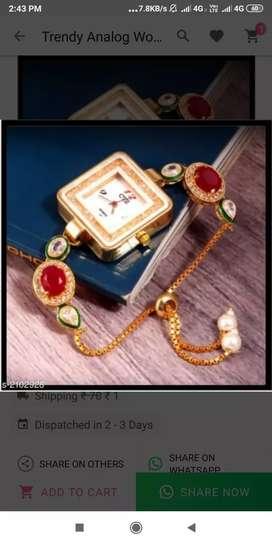 Chain Watch 330