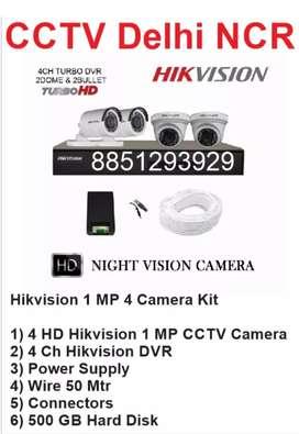 Hikvision 1 MP 4 Brand New HD CCTV Camera Kit