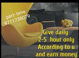 No special course retired in online  home based jobs