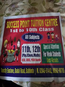 Tution classes ist to 10th all subjects ,pseb & cbse