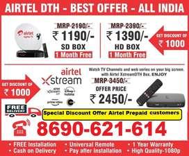 New ipl offer airtel dth setup box tata sky dth setup box free box