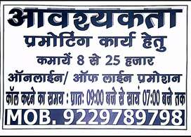 Silver state pulse hospital Govind puri road City centre Gwalior MP