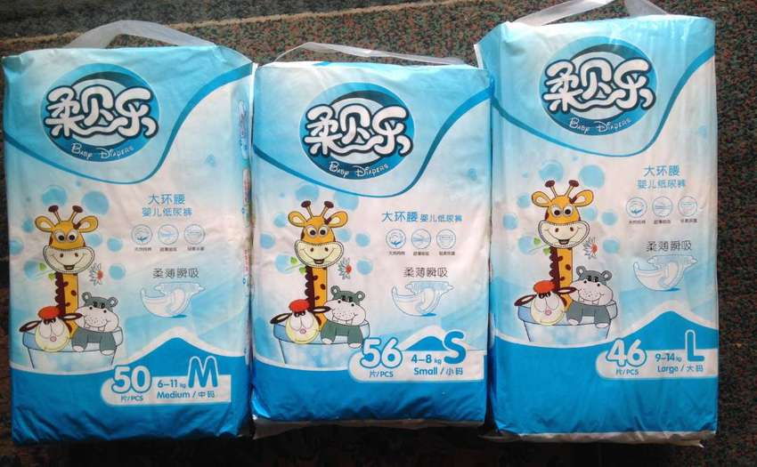 ≡this Is The Diapers Imported Quality Best  And No Leak Boom Babe Diap 0