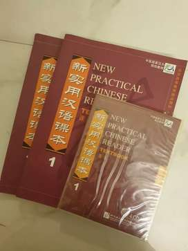 Chinese reader books