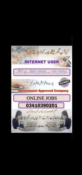 Online job for advertisement