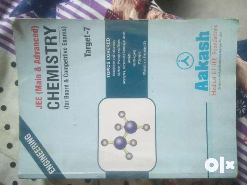 Aakash Institute package 0