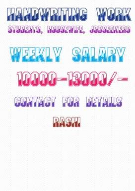 Handwriting Work for jobseekers