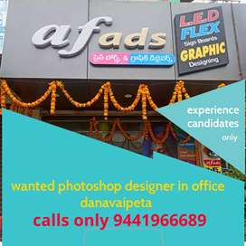 Wanted photoshop designer in office