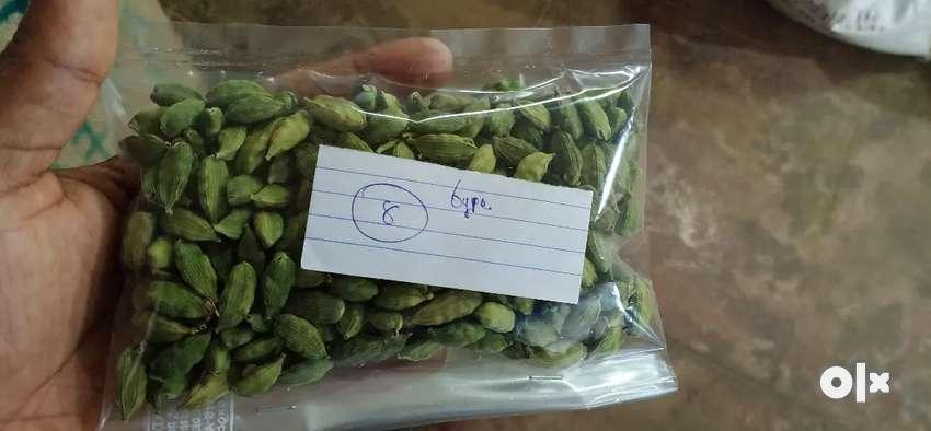 Cardamom for sale 0