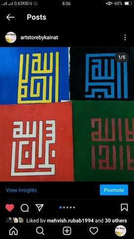 Calligraphy work for sale