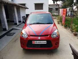 Paper complete new condition car argent sell