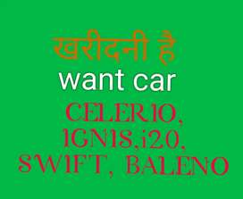 Want maruti, Hyundai