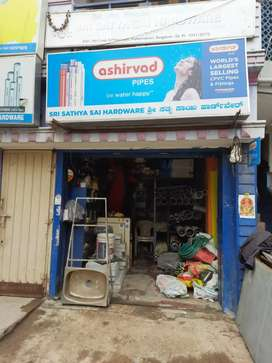 18 years old shop with good reputation in the area