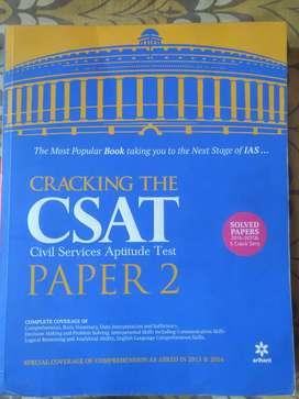 Cracking CSAT for UPSC-CSE/IAS Exam by Arihant Publication (2017)