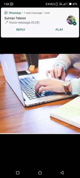 Required male and female for indoor office work