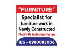 FURNITURE/INTERIOR