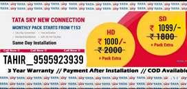 Tata sky new offers