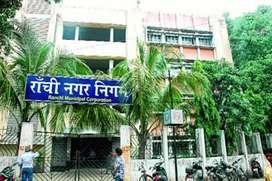 Nagar Nigam requirements