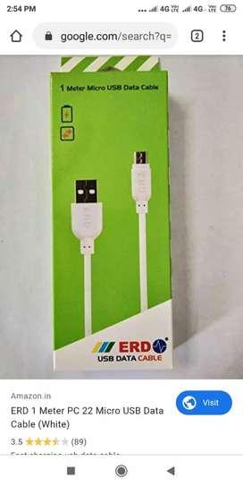 ERD data cable
