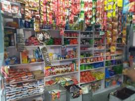 Srs provision store