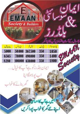 Emaan society & builders