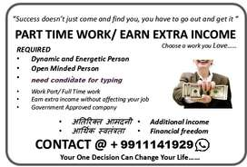 There is great news for those who want to do a part time job.