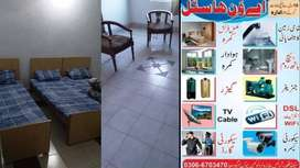 Furnished hostel in Sargodha/a one Hostel and Guest house sargodha