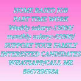 PART time full time job available