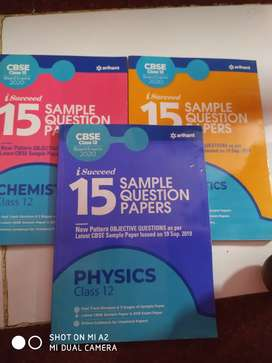Arihant sample paper for class 12 boards worth ₹675