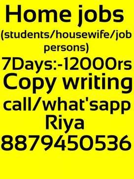 Part time home Base job handwriting