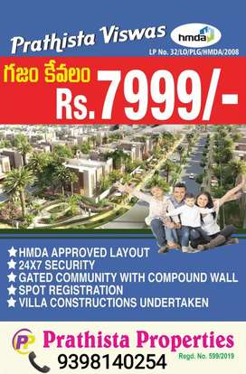 Ready to construction HMDA approved plots for sale very lowest price