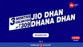 Urgent hiring in Jio Reliance company a